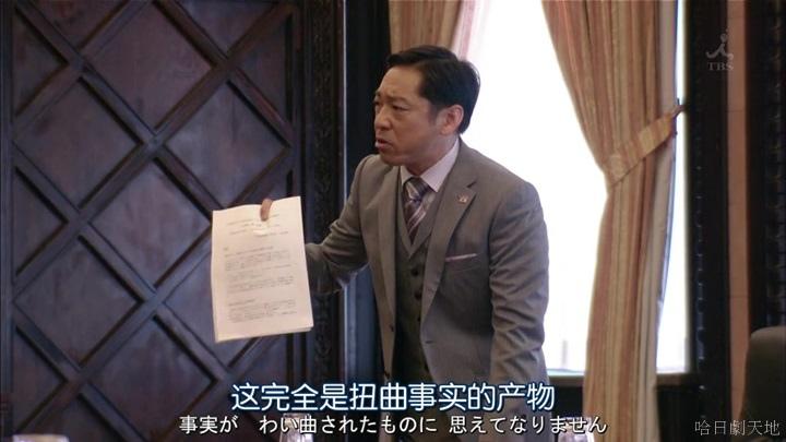 半澤直樹結局大和田臉部 (143).jpg