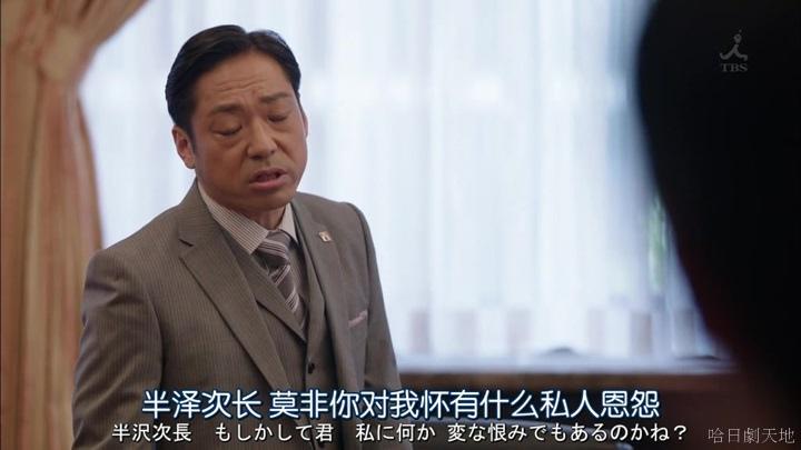 半澤直樹結局大和田臉部 (145).jpg
