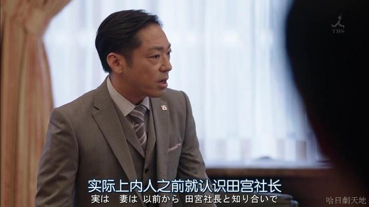 半澤直樹結局大和田臉部 (148).jpg