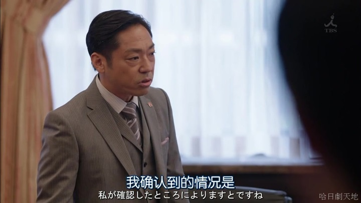 半澤直樹結局大和田臉部 (147).jpg