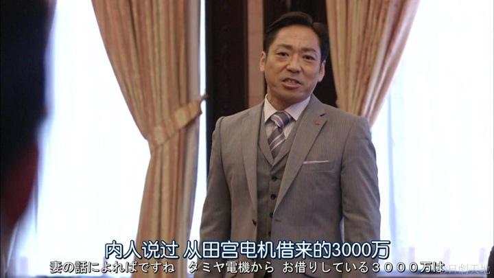 半澤直樹結局大和田臉部 (150).jpg