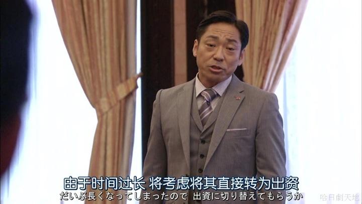 半澤直樹結局大和田臉部 (152).jpg