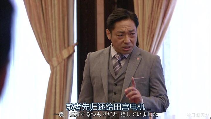 半澤直樹結局大和田臉部 (153).jpg