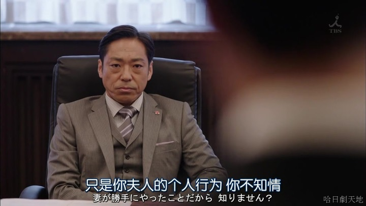 半澤直樹結局大和田臉部 (159).jpg