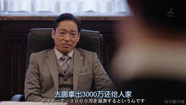 半澤直樹結局大和田臉部 (164).jpg
