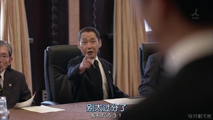 半澤直樹結局大和田臉部 (167).jpg