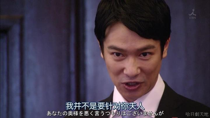 半澤直樹結局大和田臉部 (168).jpg