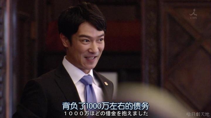 半澤直樹結局大和田臉部 (170).jpg