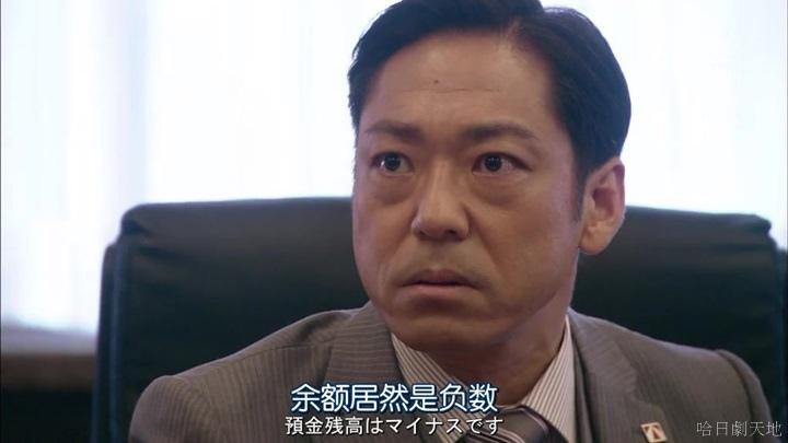 半澤直樹結局大和田臉部 (175).jpg