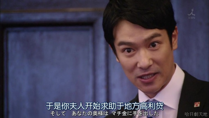 半澤直樹結局大和田臉部 (171).jpg
