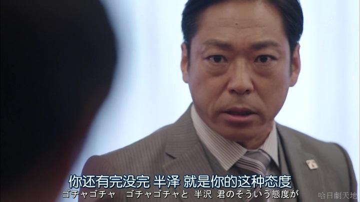 半澤直樹結局大和田臉部 (178).jpg