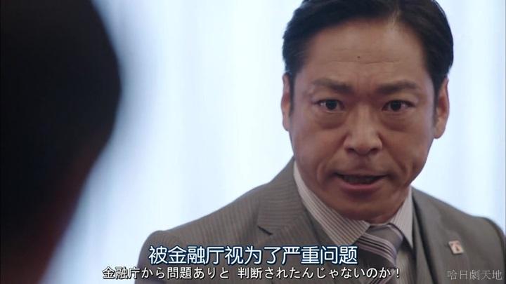 半澤直樹結局大和田臉部 (179).jpg