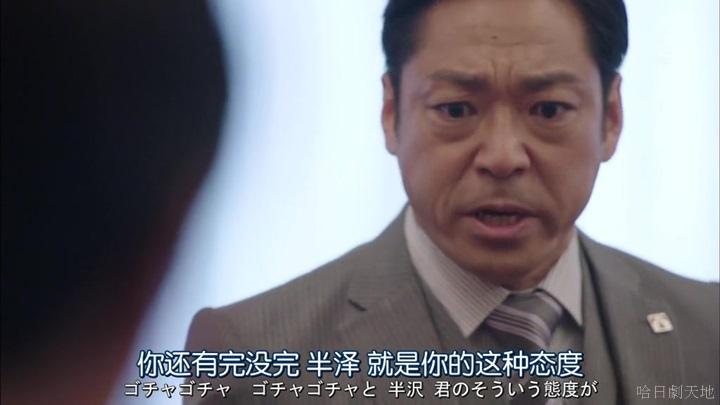 半澤直樹結局大和田臉部 (177).jpg