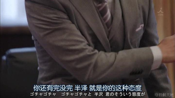 半澤直樹結局大和田臉部 (176).jpg