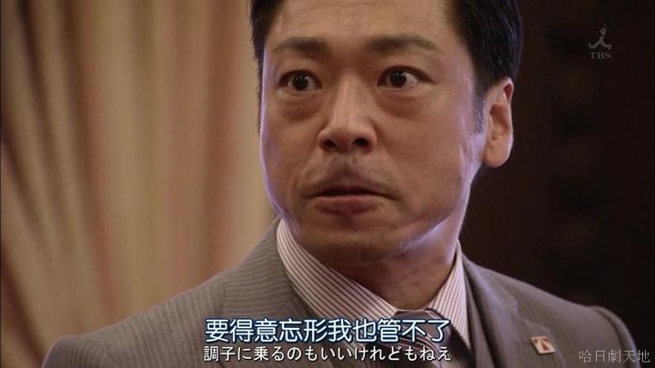 半澤直樹結局大和田臉部 (185).jpg