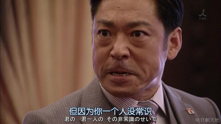 半澤直樹結局大和田臉部 (187).jpg