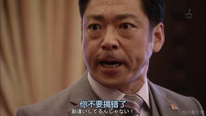 半澤直樹結局大和田臉部 (183).jpg