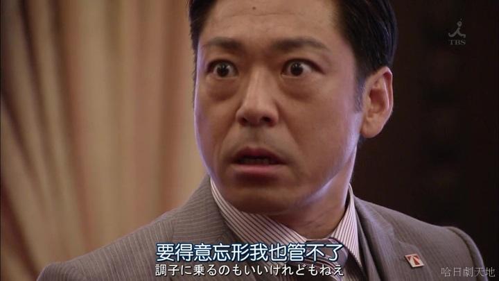 半澤直樹結局大和田臉部 (186).jpg
