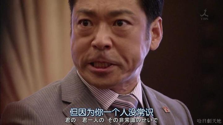 半澤直樹結局大和田臉部 (188).jpg