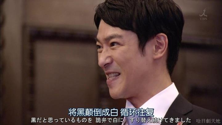 半澤直樹結局大和田臉部 (200).jpg