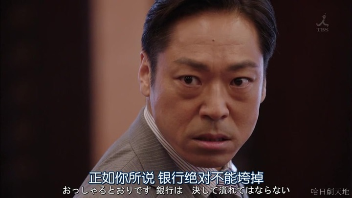 半澤直樹結局大和田臉部 (208).jpg