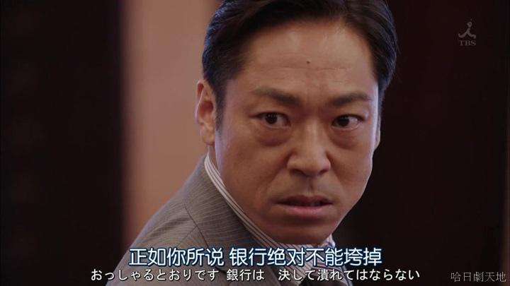 半澤直樹結局大和田臉部 (207).jpg