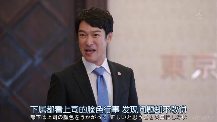 半澤直樹結局大和田臉部 (218).jpg