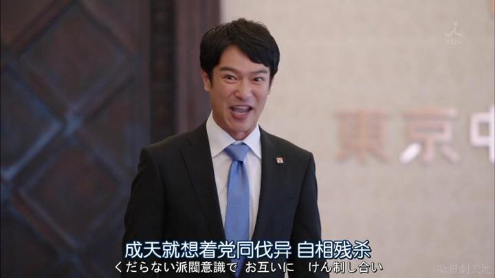 半澤直樹結局大和田臉部 (216).jpg