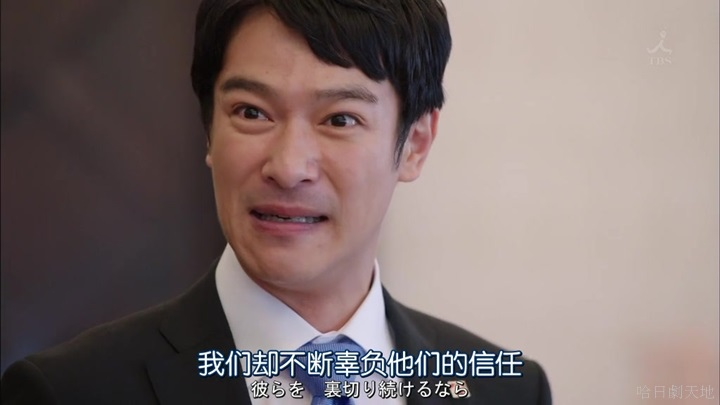 半澤直樹結局大和田臉部 (228).jpg
