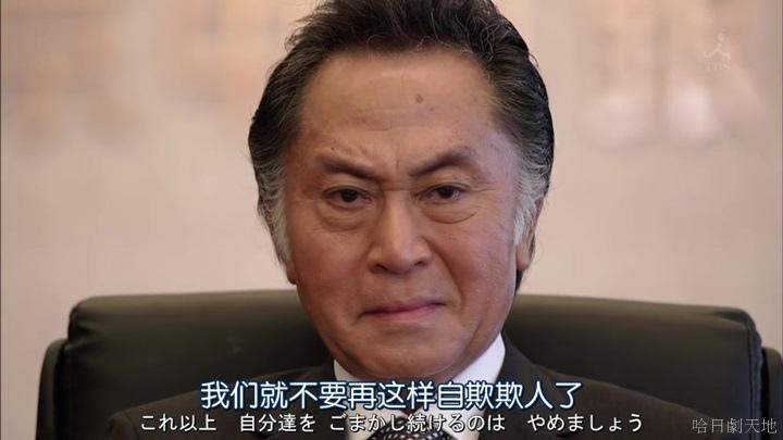 半澤直樹結局大和田臉部 (231).jpg