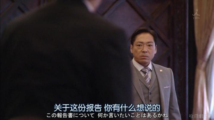 半澤直樹結局大和田臉部 (236).jpg