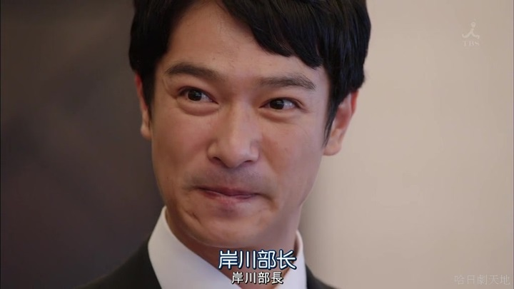 半澤直樹結局大和田臉部 (234).jpg