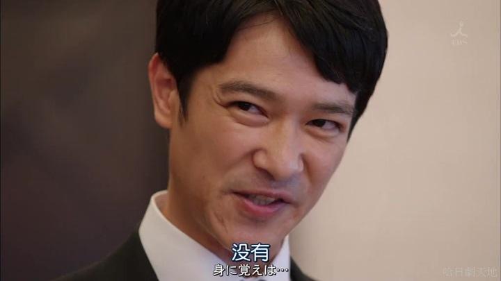 半澤直樹結局大和田臉部 (245).jpg