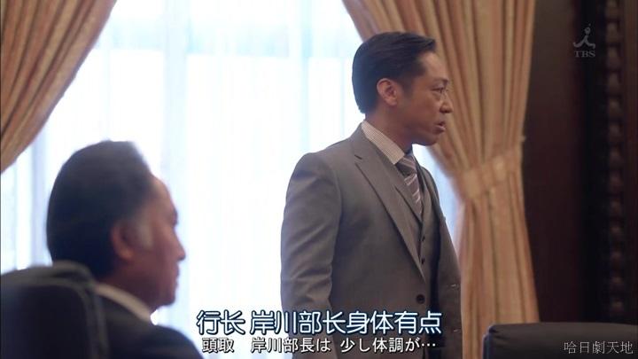 半澤直樹結局大和田臉部 (250).jpg