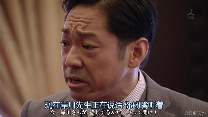 半澤直樹結局大和田臉部 (251).jpg