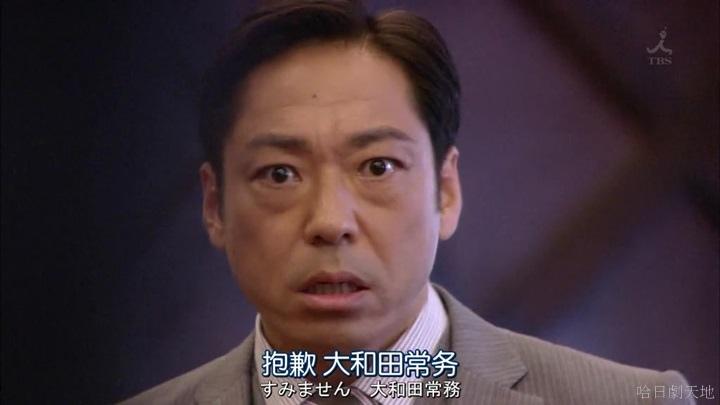 半澤直樹結局大和田臉部 (254).jpg