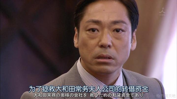 半澤直樹結局大和田臉部 (259).jpg