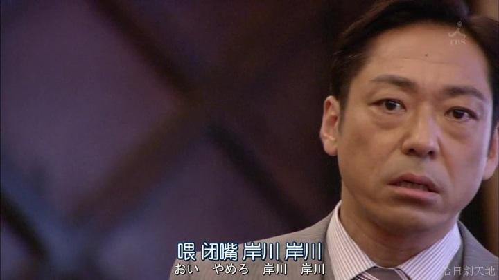 半澤直樹結局大和田臉部 (255).jpg