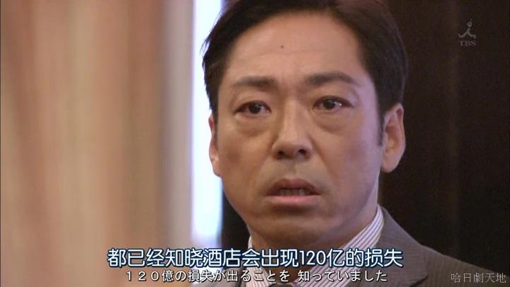 半澤直樹結局大和田臉部 (263).jpg