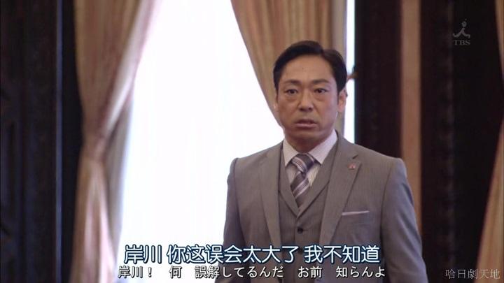 半澤直樹結局大和田臉部 (260).jpg