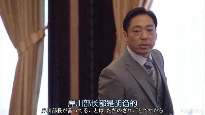 半澤直樹結局大和田臉部 (268).jpg
