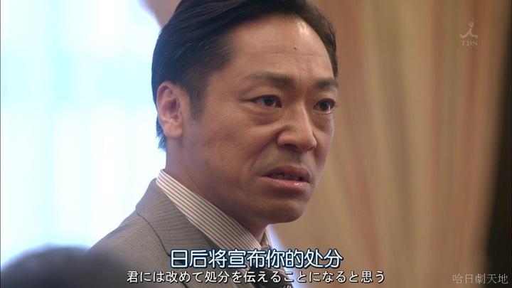 半澤直樹結局大和田臉部 (278).jpg