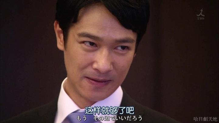半澤直樹結局大和田臉部 (277).jpg