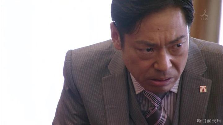 半澤直樹結局大和田臉部 (282).jpg
