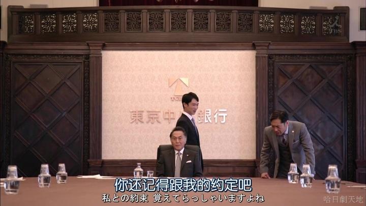 半澤直樹結局大和田臉部 (286).jpg