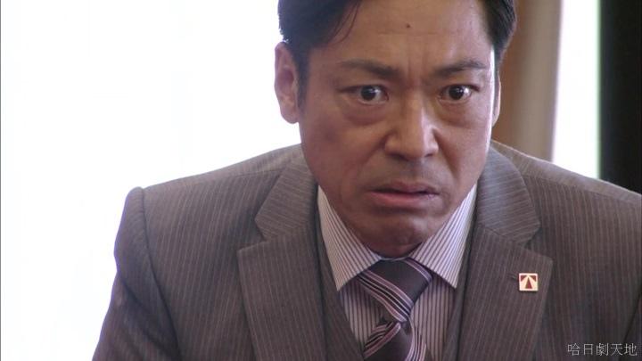 半澤直樹結局大和田臉部 (283).jpg
