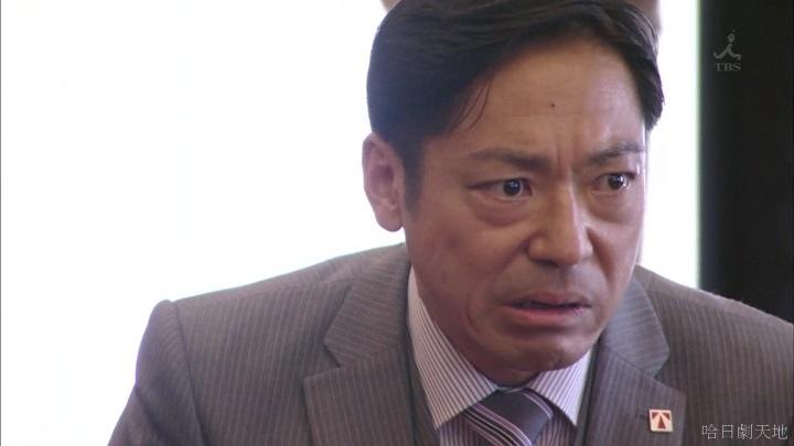 半澤直樹結局大和田臉部 (284).jpg