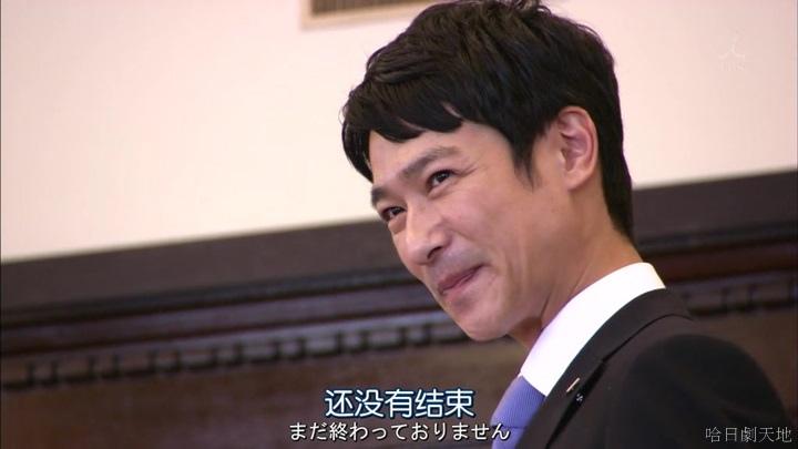 半澤直樹結局大和田臉部 (285).jpg