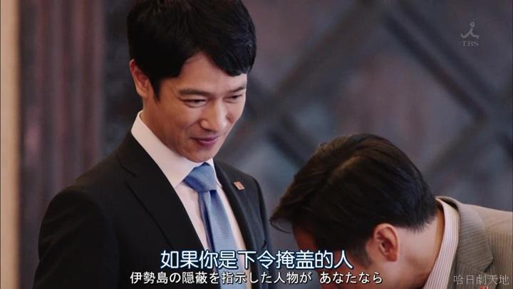 半澤直樹結局大和田臉部 (288).jpg