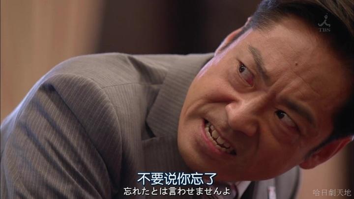 半澤直樹結局大和田臉部 (293).jpg